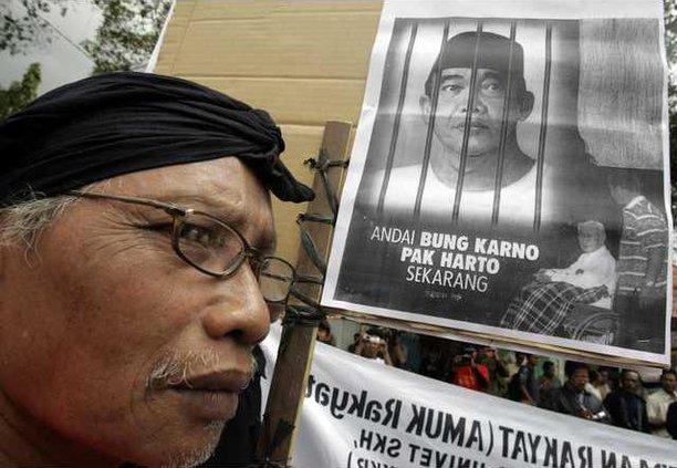 Indonesia Suharto A 5846613