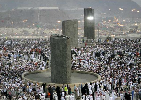 Saudi Arabia XHS119 5632024