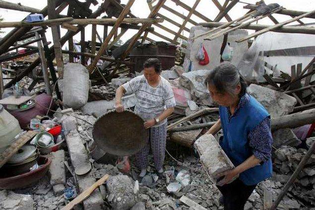 China Earthquake XG 5264333