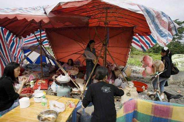 China Earthquake XH 5959944