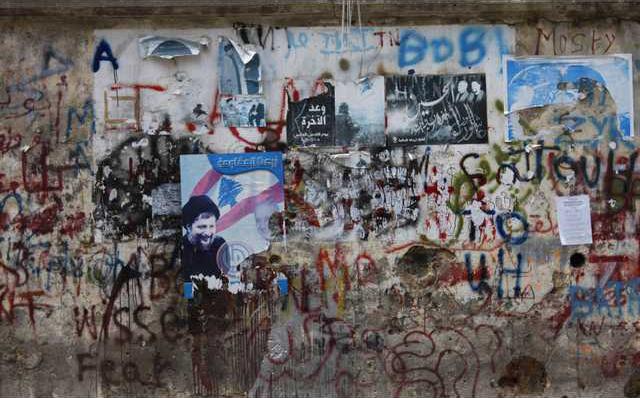 Lebanon Vanished Im 5415649