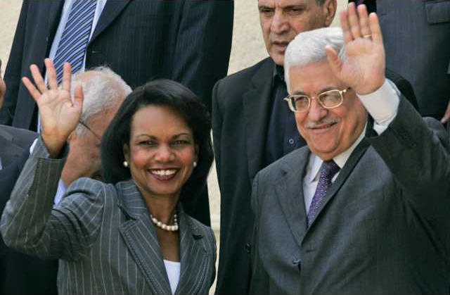 MIDEAST ISRAEL PALE 5641981