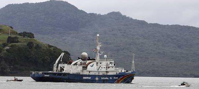 New Zealand Japan W 5647636