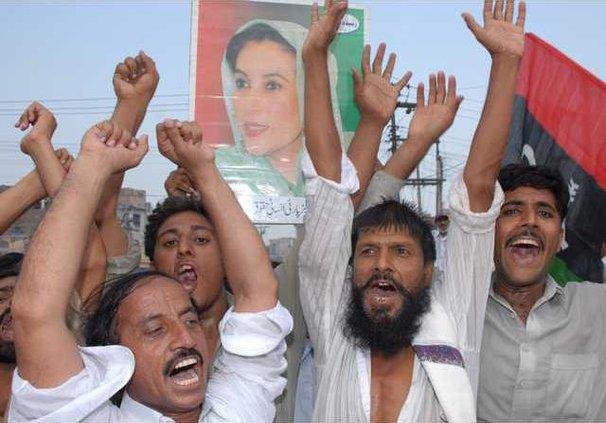 PAKISTAN POLITICS J 5966850