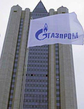 RUSSIA UKRAINE GAS 5641066