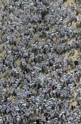 Saudi Arabia Hajj X 5839406