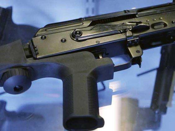 W gun bump